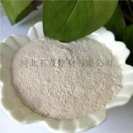 高强度粉刷石膏 保温砂浆石膏 抹灰石膏