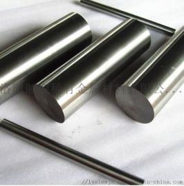 厂家直销 实验室钼棒 锻造用钼棒 金属钼棒 定制钼棒