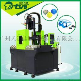 TYM-L5058-130T液态硅胶注射成型机