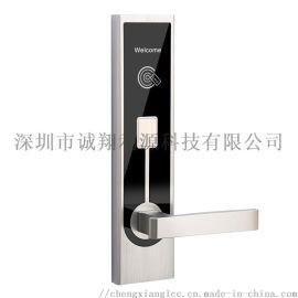 钛铝合金宾馆刷卡电子门锁智能感应木门酒店锁