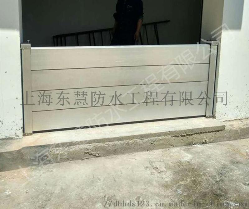 成都金堂鋁合金防汛擋水板廠家 組合式防汛門定做
