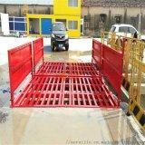 供應三門峽熱電廠車輛洗輪機NRJ-150