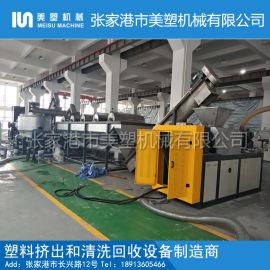 PSJ-1200型强力破碎机 PET瓶回收清洗设备