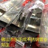 贵州304不锈钢方通,薄壁不锈钢方管