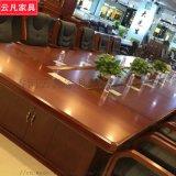 实木贴皮会议桌 简约现代