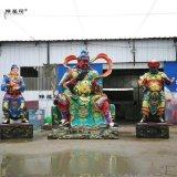 关公价格图片 关圣帝君神像 站殿护法 玻璃钢雕塑
