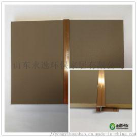 **年实芯竹木碳纤维皮革麻布pvc膜木饰面装饰大板