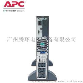 吴川UPS电源采购施耐德SURT1000XLICH容量1kVA/0.8KW参数报价
