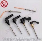 單頭管 電熱棒 模具電熱棒 模具發熱管 錫爐電熱管