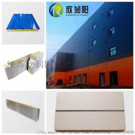 钢结构墙面保温装饰一体板 浙江横装隐藏式金属幕墙板