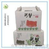 中空板周转箱 塑料包装箱 手提盒生产厂家 防水耐磨