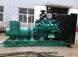 重庆康明斯柴油发电机组(KTA38-G9)