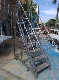 仓库货架登高拿货梯/钢质组装式卸货梯/广州登高梯厂