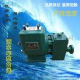 程力威龍億豐灑水車水泵自吸式灑水車配件