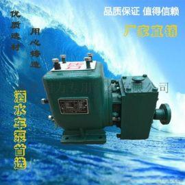 程力威龙亿丰洒水车水泵自吸式洒水车配件