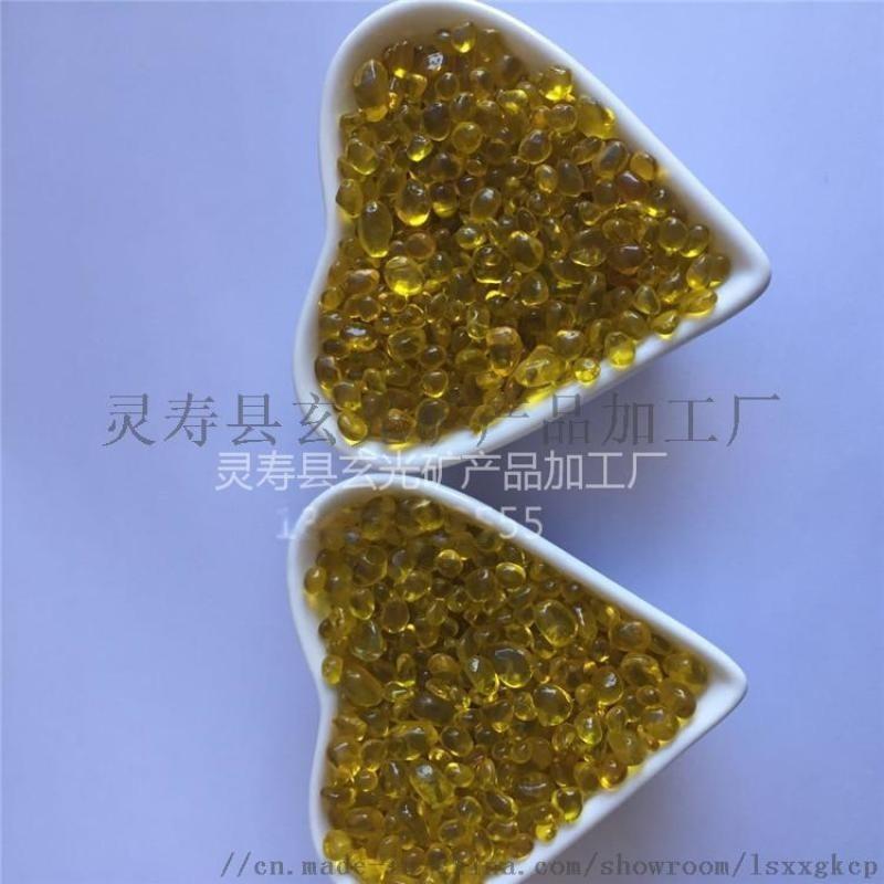 玄光玻璃珠 填充用玻璃珠 散珠