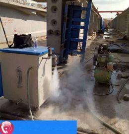 丹东固原电加热桥梁养护器图片燃油养护器图片