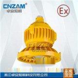 LED免维护防爆灯ZBD101-I防爆灯