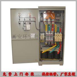 渭南XJ01-75KW自耦降压起动箱现货