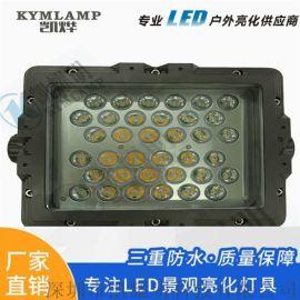 led投光灯广告投射灯太阳能户外亮化大功率泛光灯