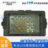 led投光燈廣告投射燈太陽能戶外亮化大功率泛光燈