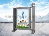 瀋陽紅門社區側小門P702TP 小區廣告側小門設備