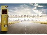 瀋陽紅門車牌識別道閘一體機TI6停車場設備的作用