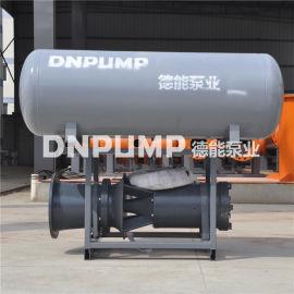 卧式潜水轴流泵--大流量浮筒泵