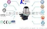 8芯千兆乙太網M12 X-colding彎角插座