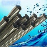河南信燁國標系列不鏽鋼水管卡壓式薄壁不鏽鋼水管廠家