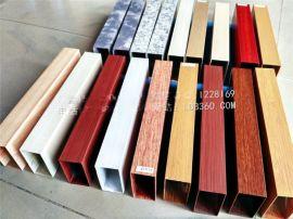 大型方管型材,生产吊顶管材,异型材定做木纹效果