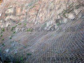 钢丝绳sns柔性防护网山体防护