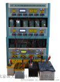 电池修复教学专用设备