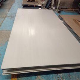 佛山不锈钢工业板,304不锈钢工业板加工