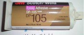3M DP105合成树脂胶粘剂
