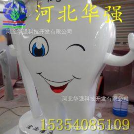 厂家定做玻璃钢牙齿牙刷雕塑 卡通形象树脂雕塑 人物动物雕塑