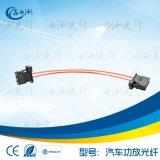 廠家直銷汽車功放音頻主機公對公光纖跳線MOST功放光纖連接器