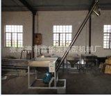 供應粉末送料機 粉劑送料機 螺旋送料機 螺杆上料機 彈簧送料機