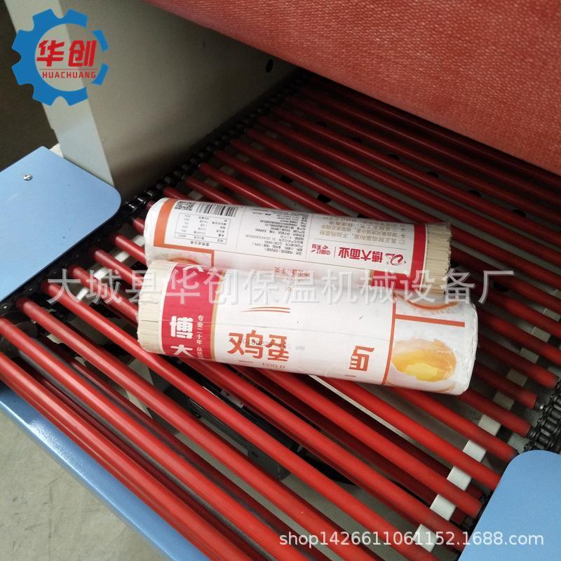 全自动覆膜机 挂面收缩包装机 全自动L封切机价格 塑封收缩二合一