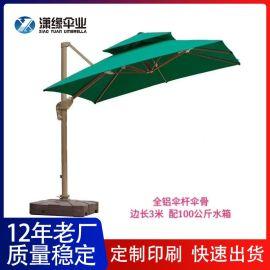 罗马伞、户外庭院伞、休闲遮阳伞订做厂家 价格优惠 质量保证