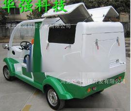 专业加工玻璃钢医疗机械设备机器汽车飞机外壳加工定做生产厂家
