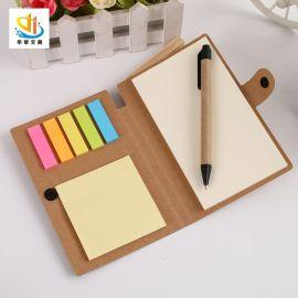 环保笔记本便利贴厂家定制记事贴组合牛皮纸便签本套装