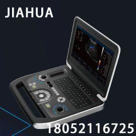 JH-930笔记本便携多普勒彩超生产厂家/浅表检查彩超/妇科检查彩超