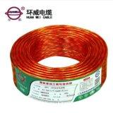 環威電線電纜,4芯    線系列,HBYV-F4*1/0.5,透明橙,混批