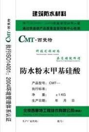 甲基硅酸钾(WF-100C)