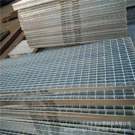 格栅板厂家销售热镀锌格栅板盖板
