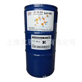 專爲水性木器清漆塗料提供水性單組份交聯劑