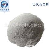 SnSb11Cu6喷涂巴氏合金粉200目焊接焊膏粉