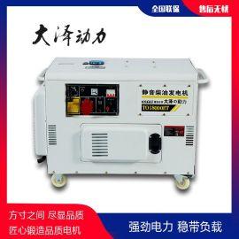 移动式12千瓦柴油发电机
