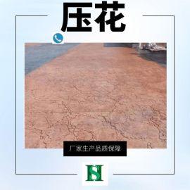 桓石 彩色路面强化层专用材料彩色强化剂用于彩色压印艺术路面面层处理透明双丙聚氨酯密封剂